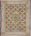 EN-Placeable-Carpet 1.png